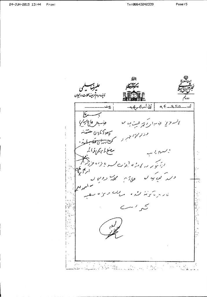 پیگیری حق آبه دلیجان ومحلات از سد 15 خرداد و سد گلپایگان